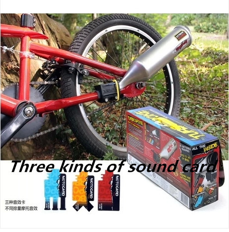 freeshipping New 2016 Six kinds of sound bicycle exhaust system worm gear exhaust pipe wild turbospoke mountain bike