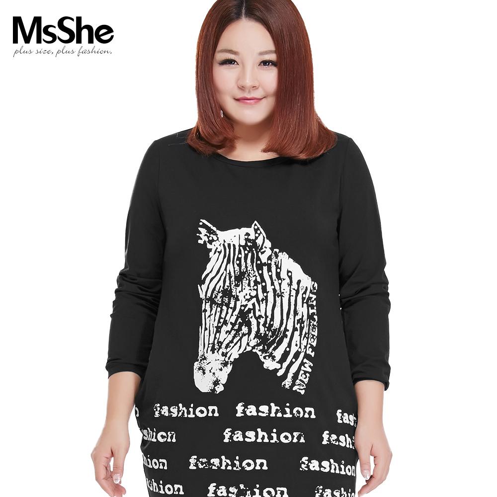 Msshe Plus Size Clothing 2015 Autumn Mm Fashion Stretch