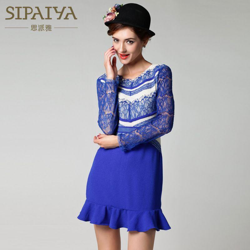 Hot sale 2015 new runway autumn & winter fashion electric eyelash lace patchwork ruffle blue black plus size women dress 1706(China (Mainland))