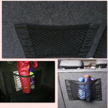 Buy Car Trunk luggage Net Mini Cooper R56 R57 R58 R50 R53 F55 F56 Jaguar XE XF Pontiac Saab 9-3 9-5 93 Infiniti fx Accessories for $3.89 in AliExpress store