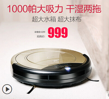 Household intelligent automatic charging vacuum sweeping and mopping robot(China (Mainland))
