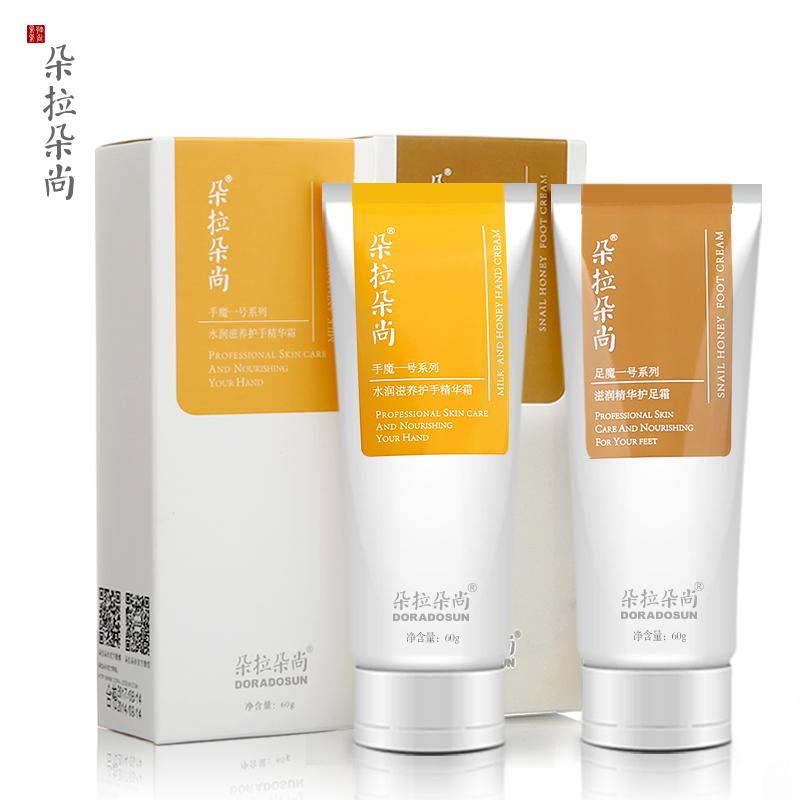 DoraDosun Moisture Hand Cream+Feet Cream Skin Care Set Smoothing Hydra Delicate Nourishing Anti Chapping Hand Foot Care Lotion(China (Mainland))