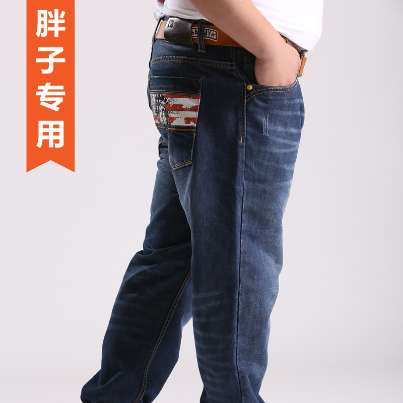 Autumn 2015 new mens jeans men and fat increase the straight tube printing mens boutique leisure trousersОдежда и ак�е��уары<br><br><br>Aliexpress