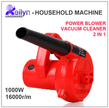 1000W 220V High Efficiency Electric Air Blower Vacuum Cleaner Blowing/Dust collecting 2 in 1(China (Mainland))