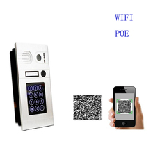 IP Video Door Phone Intercom with POE And RJ45