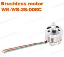 Walkera QR X350Pro Brushless motor Walkera QR X350 PRO-Z-06 X350PRO spare parts FreeTrack Shipping(China (Mainland))