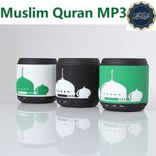 Muslim Quran MP3 player mini speaker Islam Learning Koran Electronics 26 languages USB charging(China (Mainland))