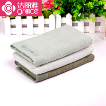 Grace Towel 33 x 36 cm Bamboo Fiber Material Solid Color Square Towels Set White/Blue Hand Towel(China (Mainland))