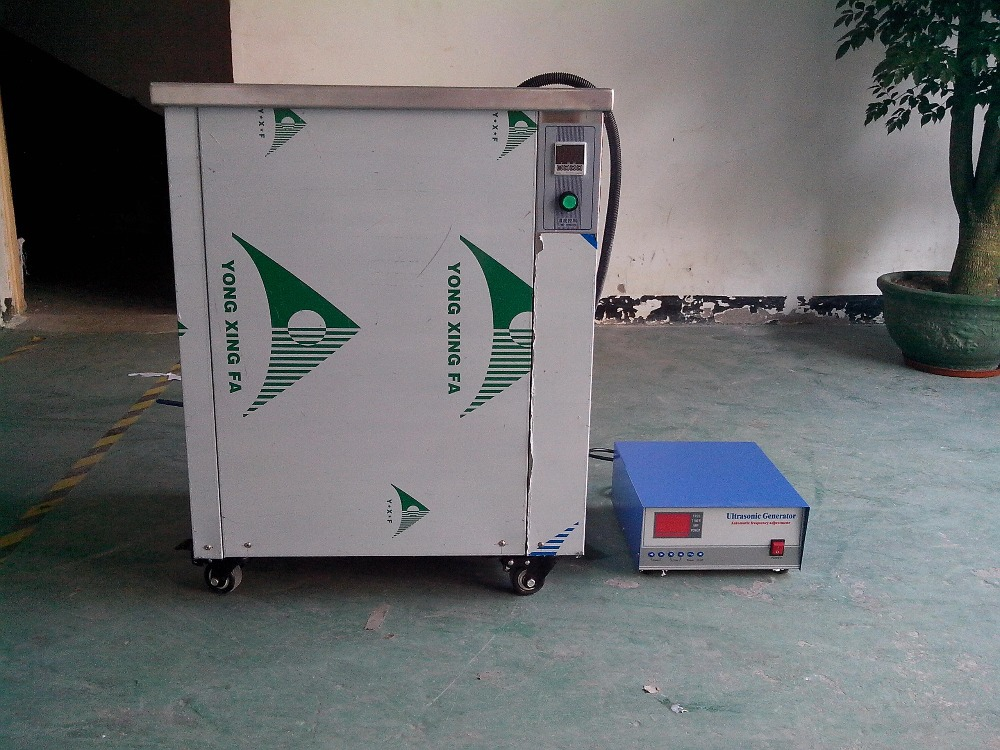 600W 40khz/100khz Dual Frequency ultrasonic cleaning machine ,Dual Frequency cleaner(China (Mainland))