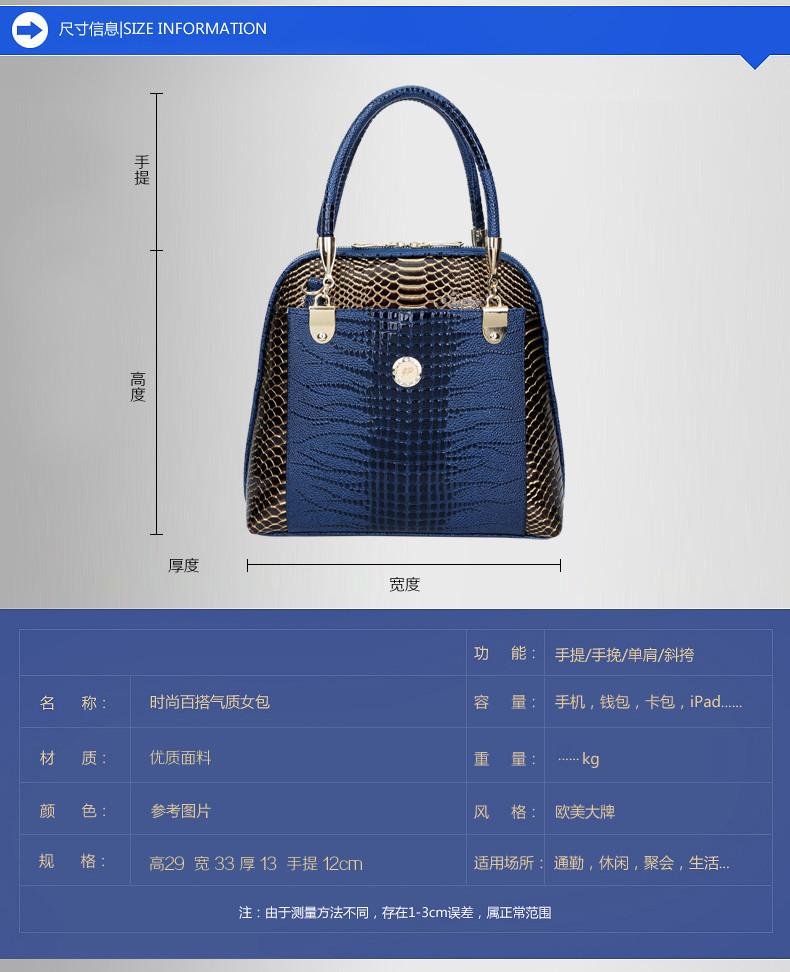 00dd34ec7895 2015 Serpentine Womens Designer Handbags High Quality Fashion PU ...