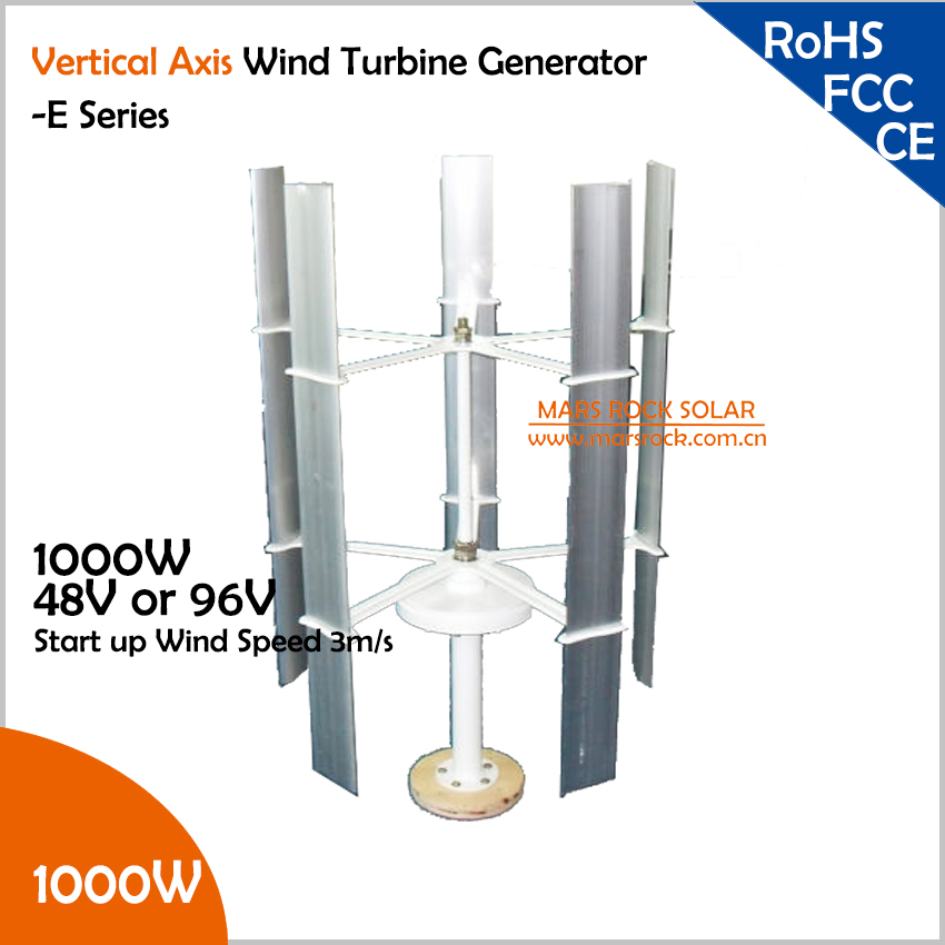 100r/min Vertical Axis Wind Turbine Generator VAWT 1000W 48V E Series Light and Portable Wind Generator Strong and Quiet(China (Mainland))