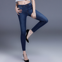 Sexy Tight Jeans For Women 2016 Sexy New Blue Mid-Rise Jeans Women's Full Length Slim Femme Pants Brand Stretchy Quality Cotton