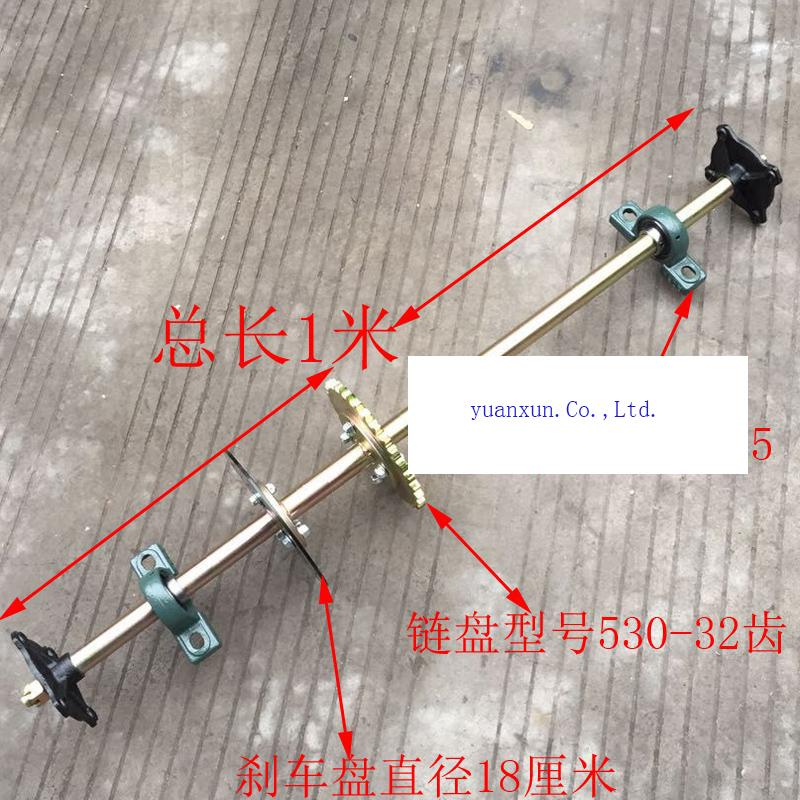 After Karting ATV bridge total length 1 m 53032 disc brakes tooth chain bearing Kart Accessories<br><br>Aliexpress