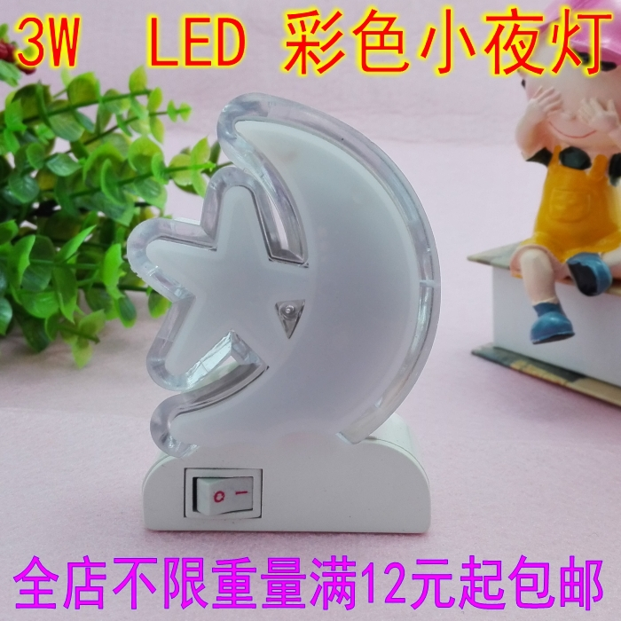 Energy-saving LED lights color night light bedside lamp annual electricity line full of strange new gift free shipping<br><br>Aliexpress