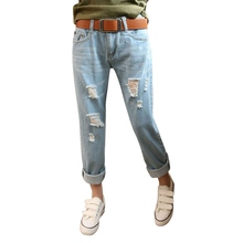 Fashion!!Korean Loose thin hole Women's Jeans pants female harem Trousers Casual Clothings for Cute woman Ladies