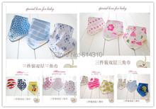 popular cloth baby
