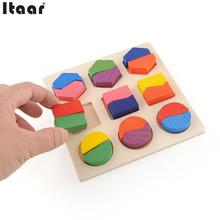 Educational Math Toys Wooden Square Shape Puzzle Toy Montessori Early Educational Learning Kids Geometry Toy Gifts Montessori