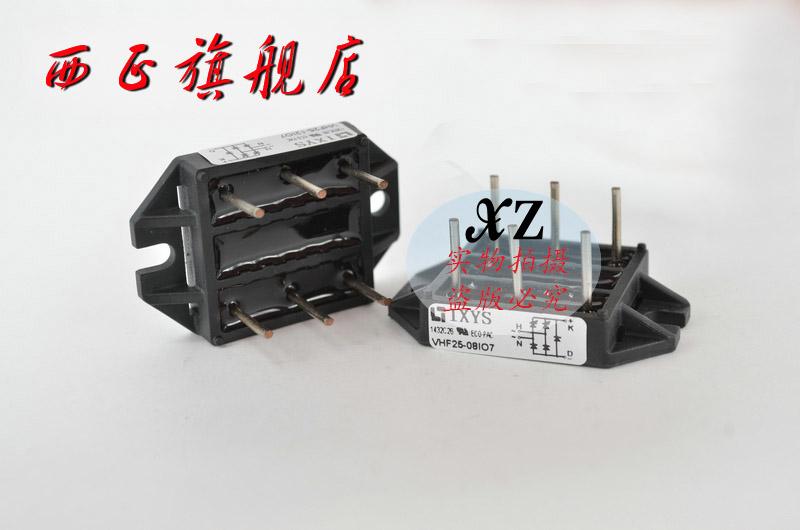 VHF25-08io7 [West] power.<br><br>Aliexpress