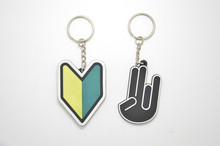 New driver badge JDM keychain nos turbo  keyring Shocker hand keychain(China (Mainland))