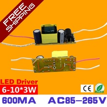 Free shipping 6-10*3W Led Driver adapter 18W 21W 24W 27W 30W Power Supply 110V 220V Lamps Transformer AC85-265V Output 600mA CE(China (Mainland))