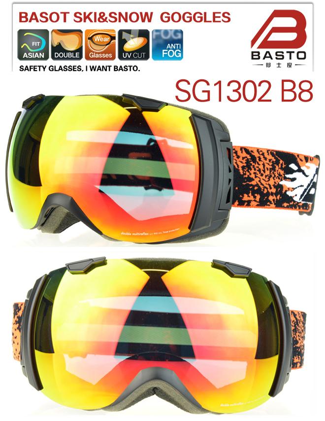 2014/15 new design fashion big lens adult and kid snow ski goggles,ski glasses,child ski eyewear(China (Mainland))