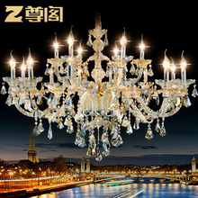 2015 NEW Tiffany Chandeliers and pendant Living Room Lamps Lighting Modern Crystal Chandelier Indoor Lamp Hotel Hall Lights 002(China (Mainland))