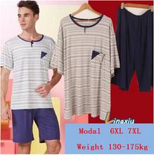 Plus size 6XL 7XL pijama hombre 2016 summer men elastic short sleeve modal lounge sleepwear homme print pajamas set(China (Mainland))