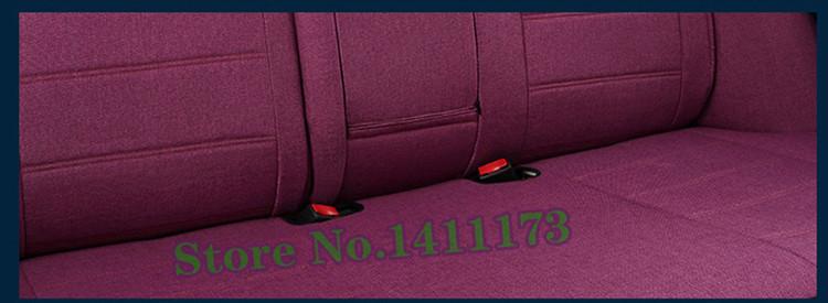 492 cover seats car  (4)