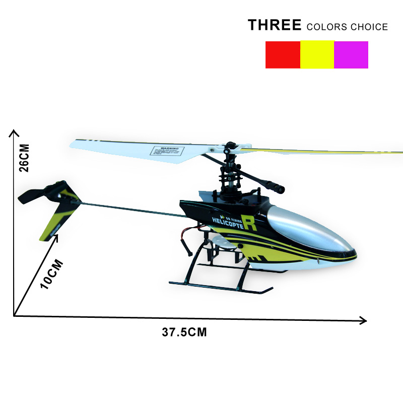 cars helicopter toy with Cool Body Design New Rc Helicopter 4ch 2 4g Rc Toys Single Blade Remote Control Helicopter Kids Toy Gifts For Sale on 371502657788 additionally 291604936645 furthermore Cool Body Design New Rc Helicopter 4ch 2 4g Rc Toys Single Blade Remote Control Helicopter Kids Toy Gifts For Sale furthermore Emek 81135 Volvo Fh Box Trailer Truck White moreover Toy Helicopter Wire Control Toy Toy Remote Control Toys Electric Toy Children Toys Boys Girl Toy.