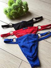 little underwear price