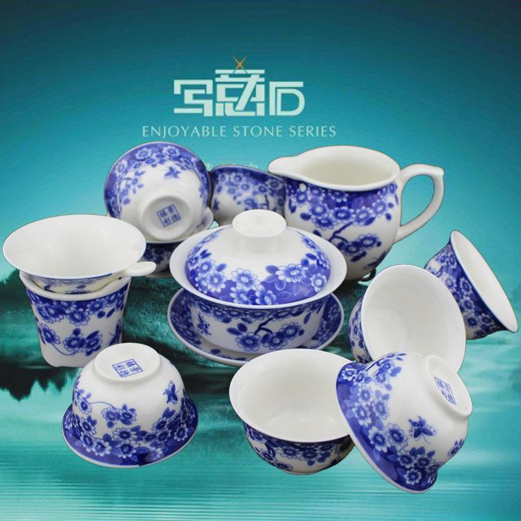 Factory outlets] Dehua variety of blue and white porcelains of Jingdezhen 12 kung fu tea (including gift box gift bag)(China (Mainland))