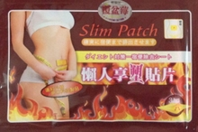 New Free Shipping Wholesales Slim Patch Weight Loss Patch Slim Efficacy Strong Slimming Patches For Diet
