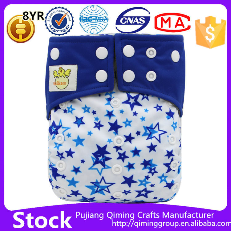 ALL IN TWO Charcoal Bamboo Baby Cloth Diaper Nappy Washable,Double Gussets AI2 Overnight(China (Mainland))