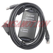 Free Shipping 1747-UIC USB Programming cable 1747 UIC for Allen Bradley USB to DH485 - USB to 1747-PIC(China (Mainland))