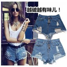 High Waist jeans Shorts Fashion 2015 Summer denim Sexy Tassels shorts Women's Clothing Trousers Shorts Women Ladies Short