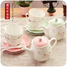 Sakura Ceramic Coffee Tea Cup With Tray English Tea Time China Porcelain Cups And Mugs
