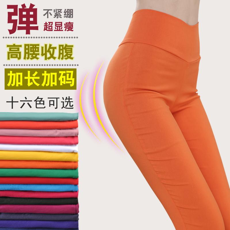 Женские брюки 2016 s/6xl