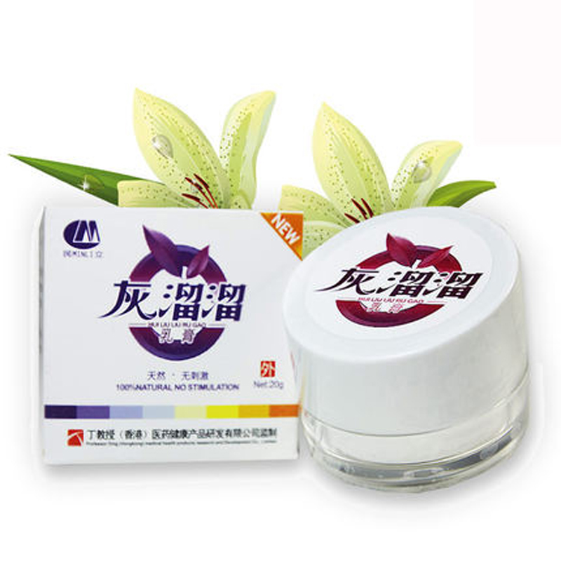 Nail Fungus Treatment / Onychomycosis Paronychia / Toe Nail Slits Infection Finger Ointment Chinese Herbal Products