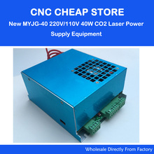 New MYJG-40 220V/110V 40W CO2 Laser Power Supply PSU Equipment For DIY Engraver/ Engraving Cutting Laser Machine 3020 3040