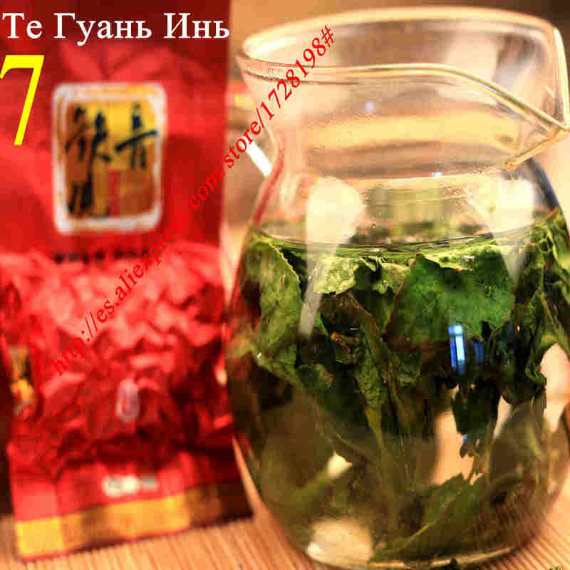 Slimming tea Teguanin Iron Guanyin Oolong Tea Wu long Cheap 250g pure Fresh China Green Tikuanyin