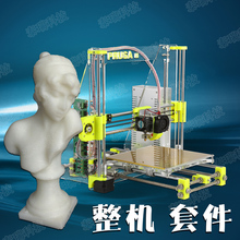 3d printer reprap prusa mendel i3 diy usb supplies kit for mini