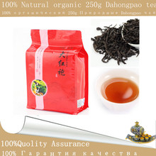 250g Chinese Wuyi Dahongpao Big red robe Oolong tea Beauty Diuretic Prevention of cardiovascular disease lose weight Green Food(China (Mainland))