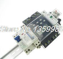 5pcs 200mm Length Aluminum U Groove C45 Switch Meter Slotted DIN Rail