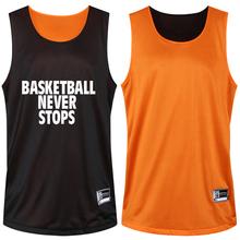 font b Reversible b font Two sided Clothes Men s font b Basketball b font