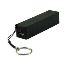 Лучшая цена портативный зарядное устройство 18650 внешних резервных зарядное устройство с брелок черный Nov2751