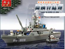 New arrive Amphibious landing ship / educational toys / plastic assembly(China (Mainland))