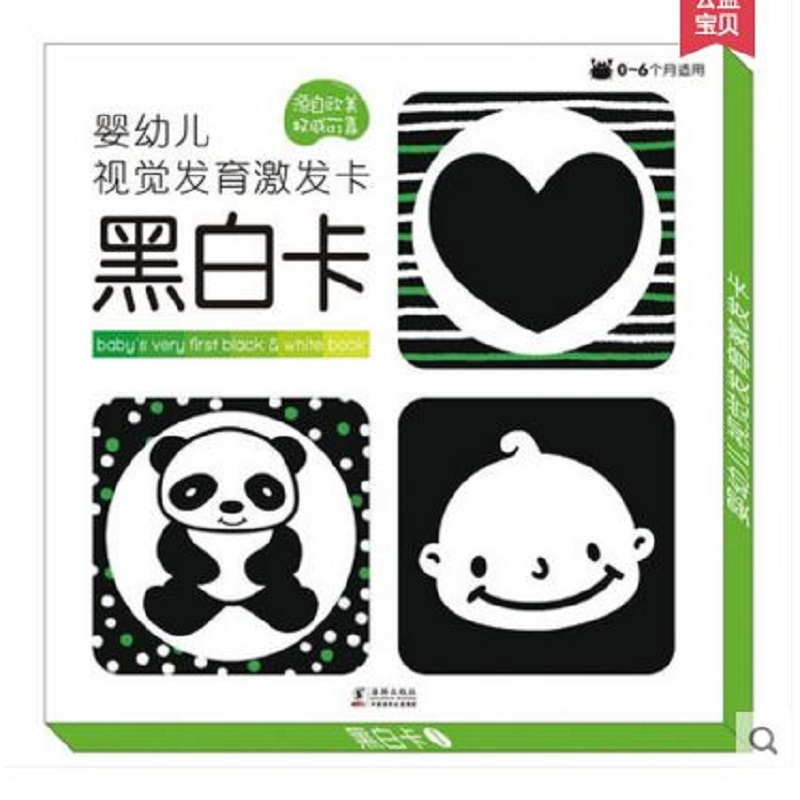 Free shipping book for baby cards white black card parenting Newborn children black and white card double faced kids study card
