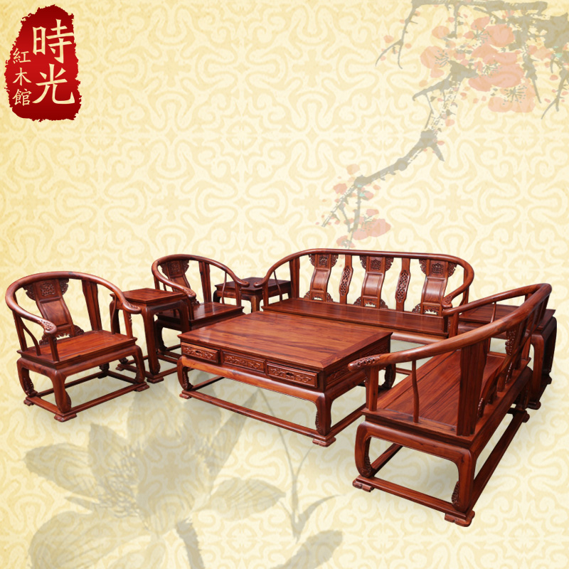 online kaufen gro handel sofa set wooden furniture aus. Black Bedroom Furniture Sets. Home Design Ideas