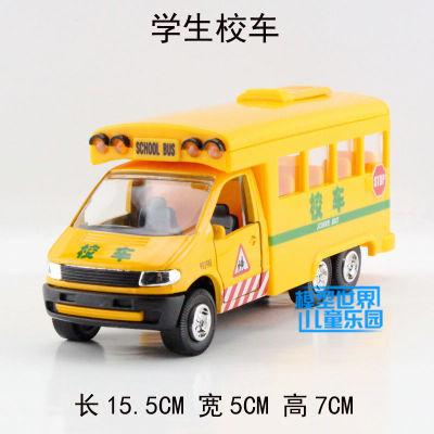 Diyaduo alloy model car toy version of student school bus school bus back light car(China (Mainland))