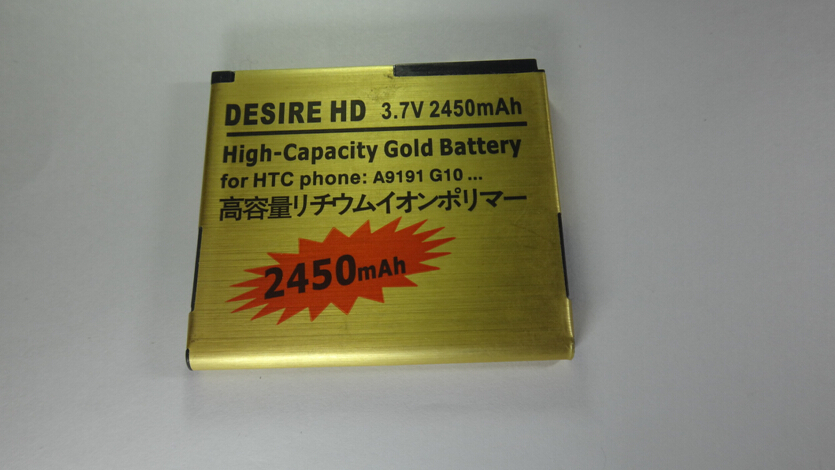 2450mAh High Capacity Gold Replacement Battery for HTC Desire HD Battery G10 A9191 Battery Free shipping(China (Mainland))
